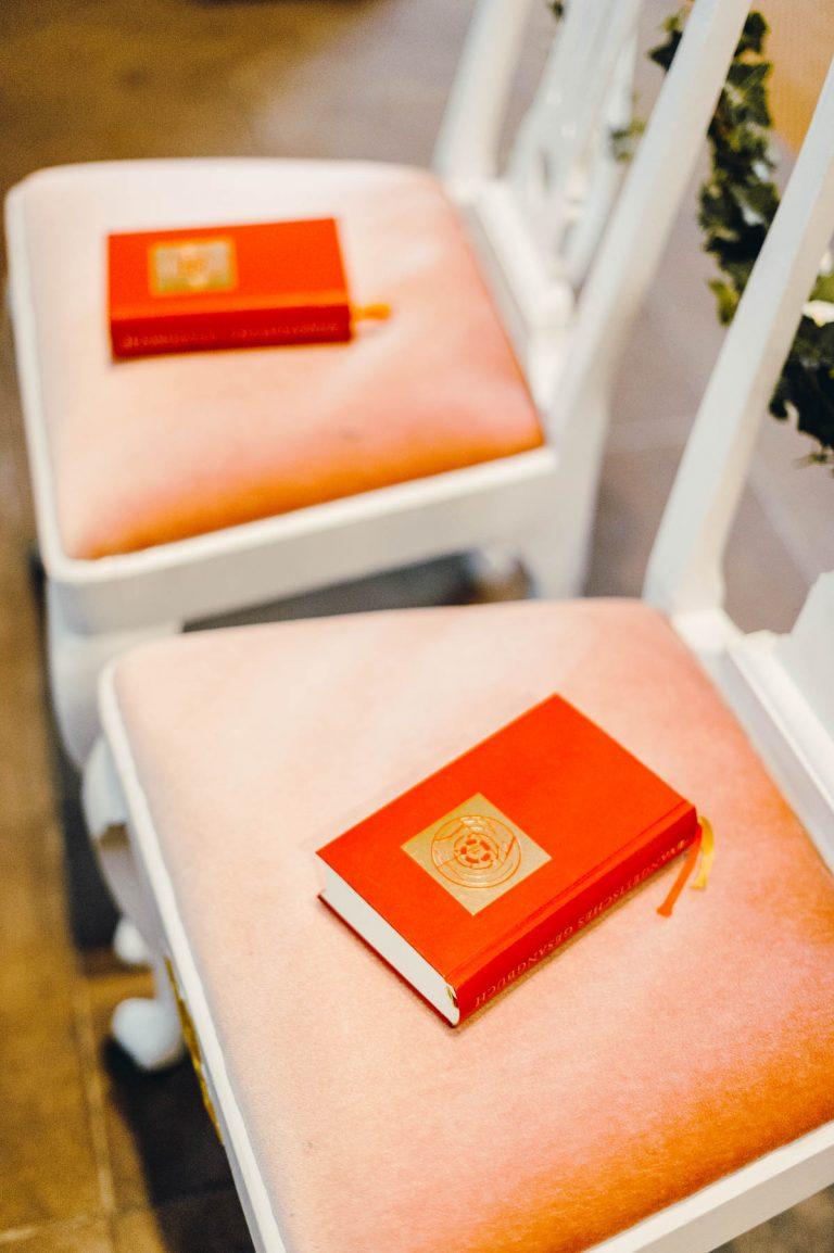 Hochzeit Details